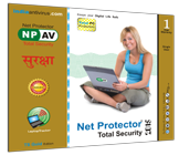 Net Protector 2017 Updated License Key